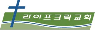 Logo Kor Color