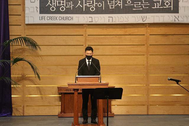김식 집사님 대표 기도